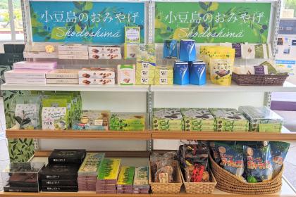 井上誠耕園さんの商品もたくさん取り揃えています。